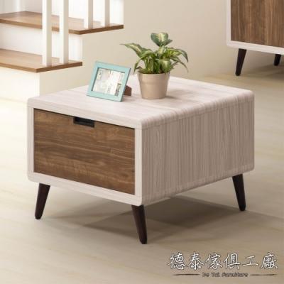 D&T 德泰傢俱 Miduo北歐胡桃木2尺小茶几-60x60x47cm