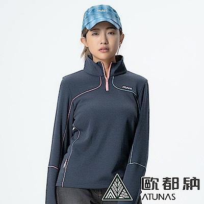 【ATUNAS 歐都納】POLARTEC彈性快乾吸排女保暖拉鍊衫A-P1803W藍黑