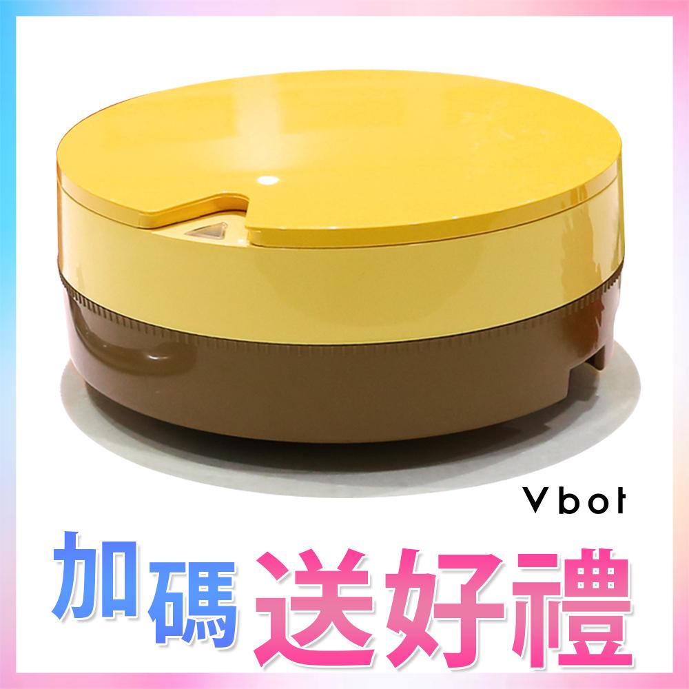 Vbot 超級鋰電池迷你智慧型掃地機器人 (2合1) i6蛋糕機(芒果)