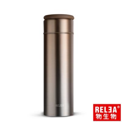 RELEA 物生物 LUCK溫控304不鏽鋼真空保冷保溫瓶380ml(五色)