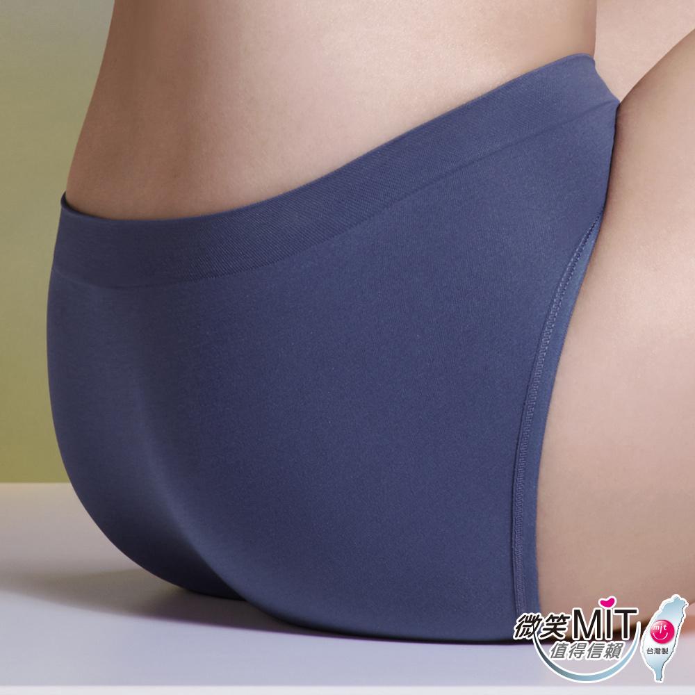 推EASY SHOP-iMEWE 中低腰三角褲(海軍藍)