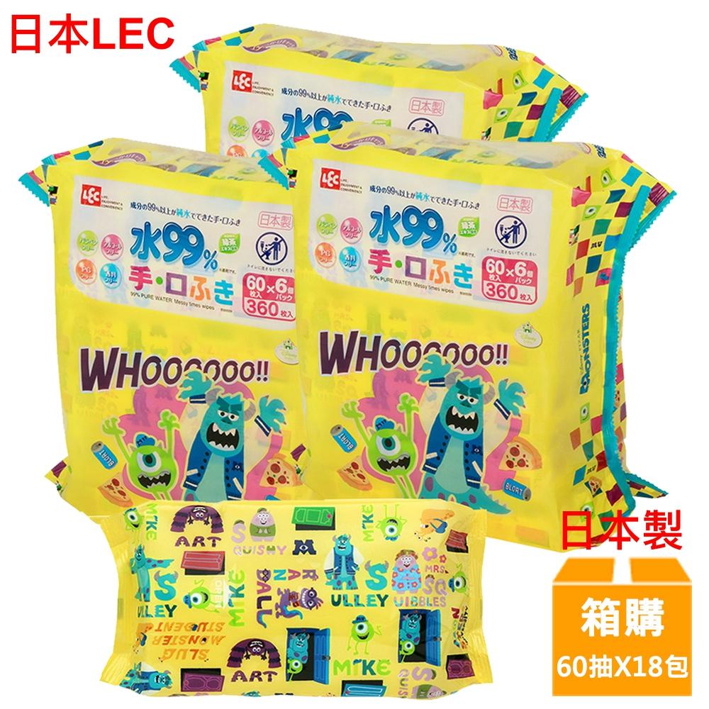 日本LEC 迪士尼怪獸電力公司-口手專用純水99%濕紙巾-60抽x18包入/箱