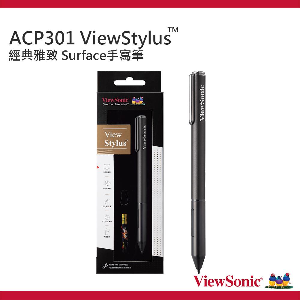 ViewStylus 微軟觸控手寫筆 ACP301(經典黑)