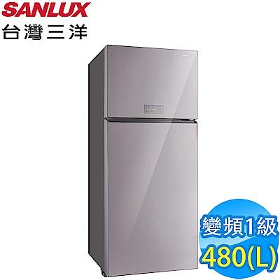 SANLUX台灣三洋 480L 1級變頻2門電冰箱 SR-C480BVG 采晶玻璃鏡面