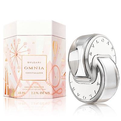 BVLGARI 寶格麗 晶澈限量版女性淡香水65ml