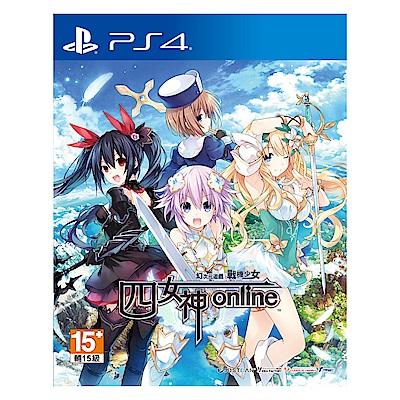 四女神 Online 幻次元遊戲戰機少女-- PS4  亞洲 中文一般版
