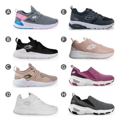 【時時樂限定】LOTTO 義大利 女 輕量跑鞋/避震跑鞋/套入式 健走鞋-8款任選