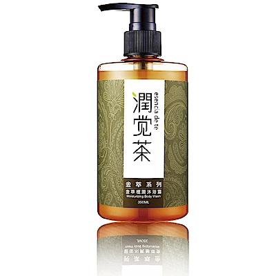 茶寶茶籽 金萃植潤茶籽沐浴露 350mlx6瓶 特惠組!