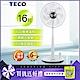 TECO東元 踏雪尋梅16吋DC微電腦ECO遙控風扇 XA1689BRD product thumbnail 2
