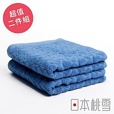 日本桃雪 今治雪球毛巾超值兩件組(雪藍色)