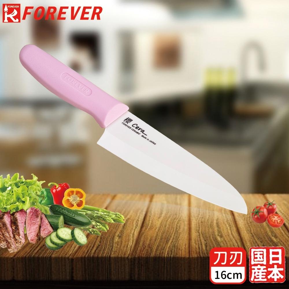 FOREVER 日本製造鋒愛華櫻系列滑性陶瓷刀16CM(粉柄)