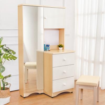 Birdie南亞塑鋼-3.3尺塑鋼收納立鏡櫃+化妝台組(不含椅)-91x48x160cm