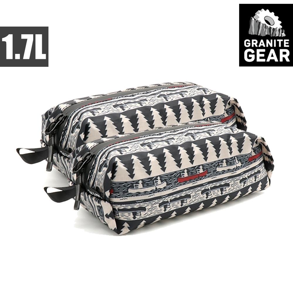 【Granite Gear】1000273 70D ZippDitty 輕量拉鍊式立體收納袋(1.7L) / 2入 / 月光與槳