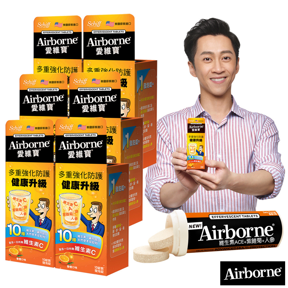 Schiff-Airborne綜合維生素ACE紫錐菊人蔘發泡錠(香橙口味)10錠6瓶