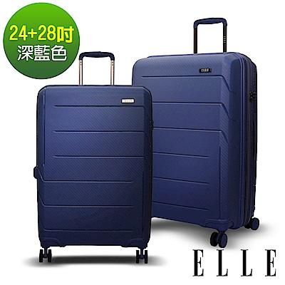 ELLE 鏡花水月系列-24 28吋特級極輕防刮耐磨PP材質行李箱-深藍EL31210