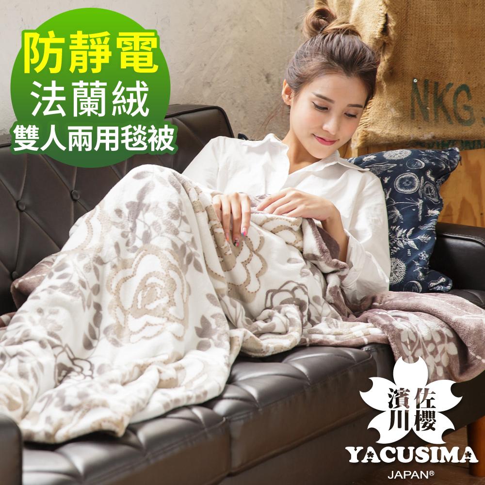 濱川佐櫻 文青風法蘭絨雙人兩用毯被6x7尺-玫瑰摯愛