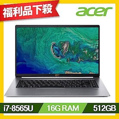 Acer SF514-53T-76K 14吋筆電(i7-8565U/16G/512G SSD/Swift 5/銀/福利品)