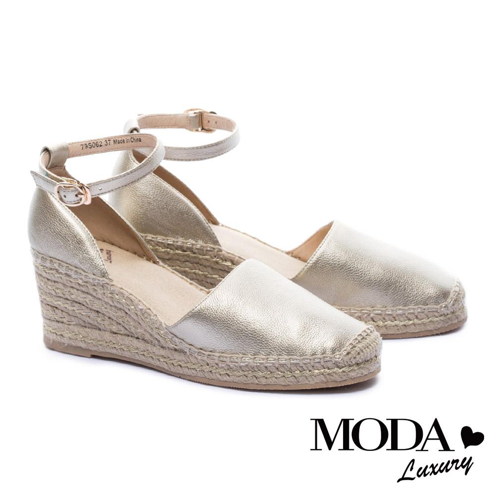 涼鞋 MODA Luxury 清新渡假風繫帶草編楔型涼鞋-金
