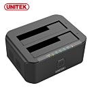 UNITEK 鋁合金USB3.0智慧雙槽硬碟外接盒2.5/3.5吋