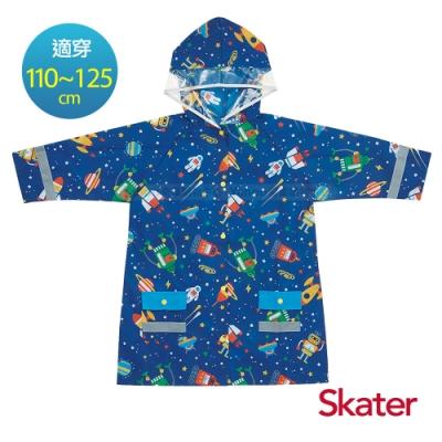 Skater兒童雨衣-太空宇宙