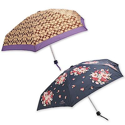 COACH 經典滿版LOGO自動晴雨傘-任選 1280