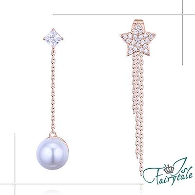 iSFairytale伊飾童話 珍珠流星 不對襯流蘇925銀耳針耳環