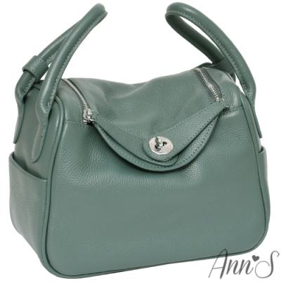 Ann'S名媛時尚-立體大空間真皮牛皮手提肩背兩用包-藍綠