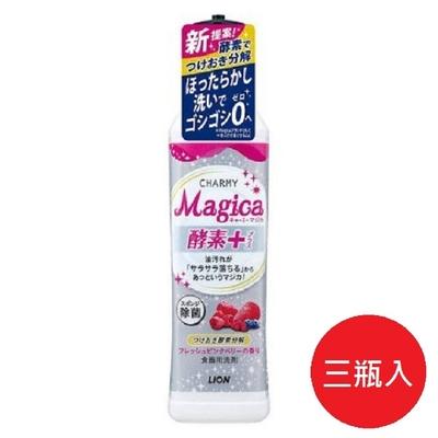 日本 Lion CHARMY Magica 洗碗精222ml(鮮粉紅莓) 3瓶入