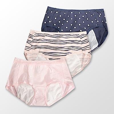 黛安芬-柔棉生理褲包 三件組 M-EL(M9色)