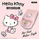 Hello Kitty 輕食主張-單片熱壓三明治機/鬆餅機 product thumbnail 1