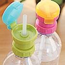 日本寶寶吸管蓋兒童便攜式瓶裝飲料防溢吸管蓋-3入組
