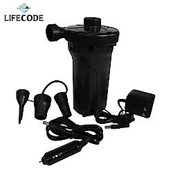LIFECODE 三合一電動充氣幫浦 (內建蓄電池+家用110V+車用12V)