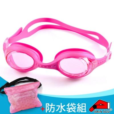 SAIN_SOU 聖手泳鏡 平光防霧207+3C防水袋特惠組