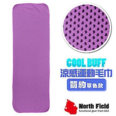 美國 North Field COOL BUFF 速乾吸濕排汗涼感運動毛巾_粉紫