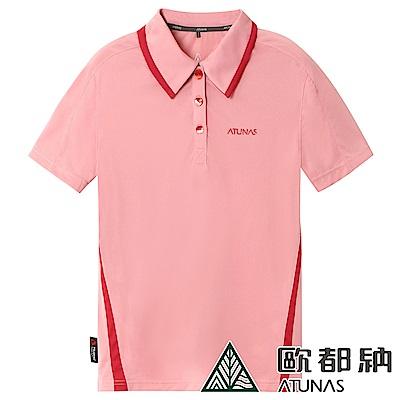 【ATUNAS 歐都納】女款Polartec吸排短袖POLO衫A-P1306W粉紅