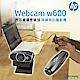 【HP 惠普】Webcam W600 雙鏡頭降噪視訊攝影機 product thumbnail 2