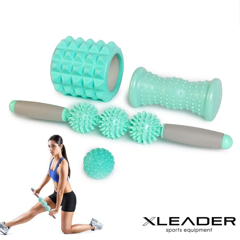Leader X 健身美體紓壓 筋絡按摩神器滾輪筋膜球4件組 薄荷綠-急