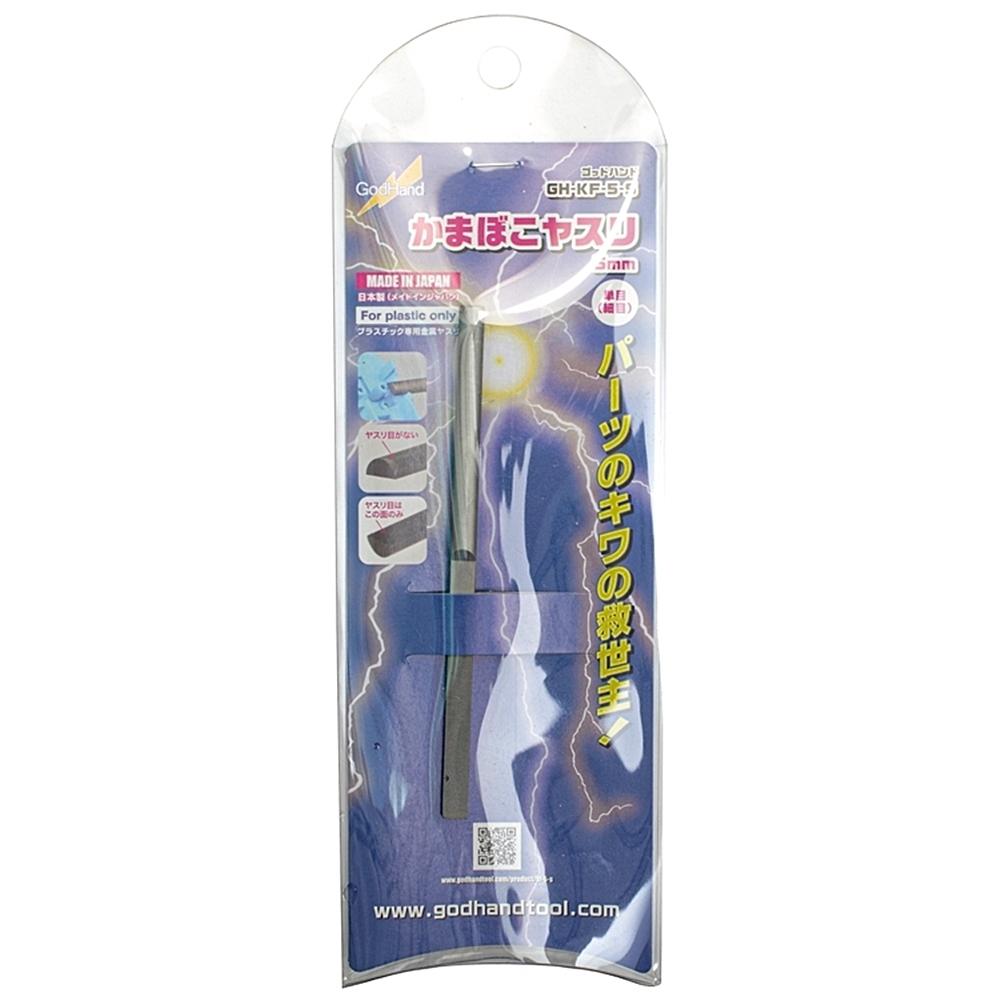 日本製GodHand神之手 迷你半圓形細目銼刀GH-KF-5-S小(寬5mm)