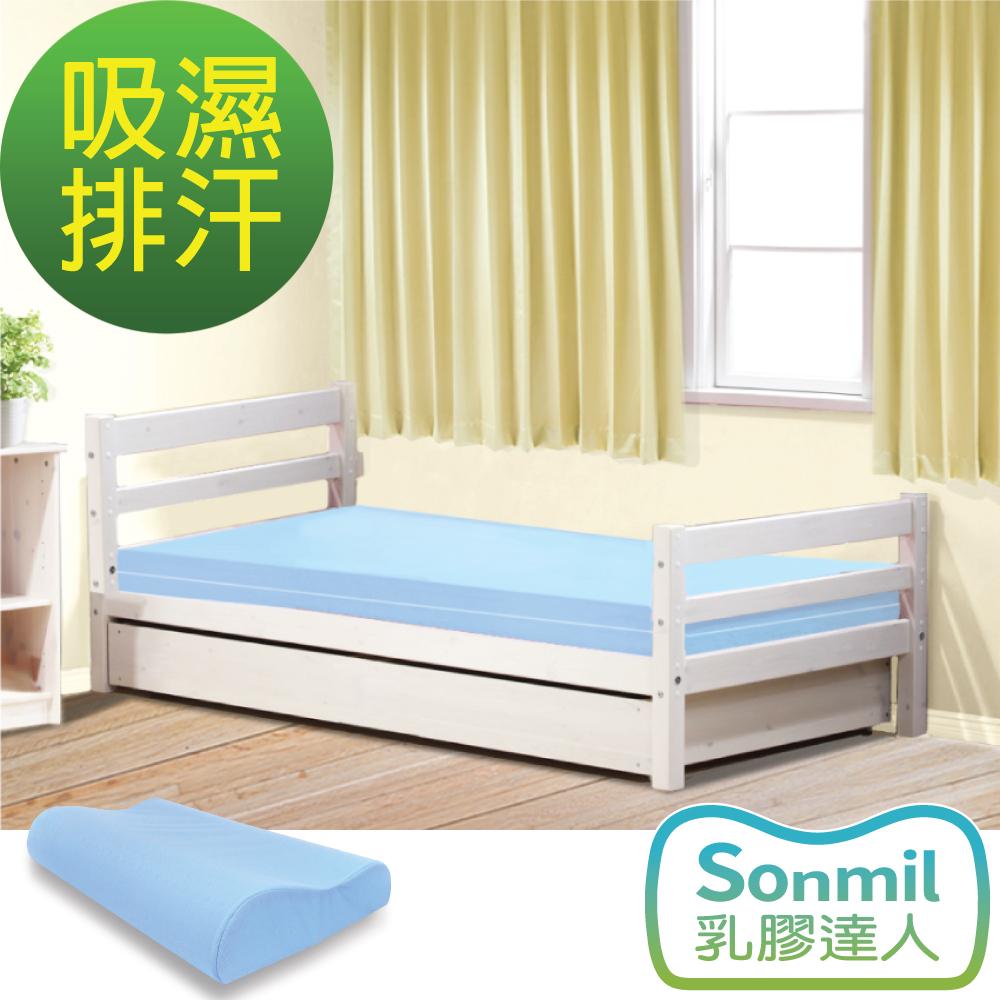 Sonmil乳膠床墊 3M吸濕排汗型5cm乳膠床墊+乳膠枕超值組-單人3尺