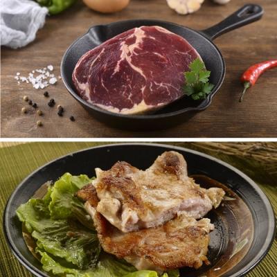 大成-嫩煎雞腿排&美福-紐西蘭草飼沙朗牛排任選20包組