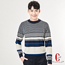 Christian 歐美型男羊毛暖柔毛衣_米藍(VW801-80)