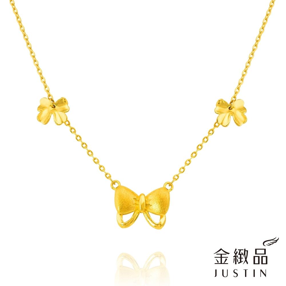 金緻品 黃金項鍊 蝴蝶結之戀 1.57錢