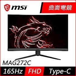 MSI微星 Optix MAG272C 27型曲面 165Hz電競螢幕