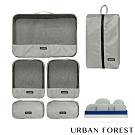 URBAN FOREST都市之森 樹-旅行收納袋6件組 (基本色)