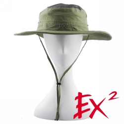德國 EX2 防曬大簷帽(叢林)H11S22