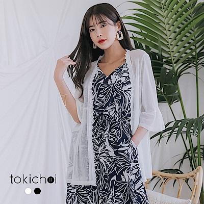 東京著衣  仙氣飄逸花邊喇叭袖透膚罩衫-S.M.L(共兩色)