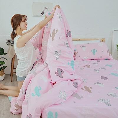 BUHO 柔絲絨雙人加大四件式舖棉兩用被床包組(粉蘊舒日)