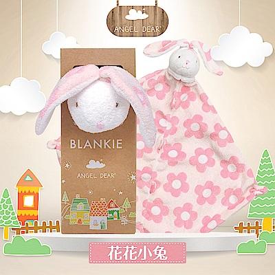 美國 Angel Dear 動物嬰兒安撫巾禮盒版 (花花小兔)