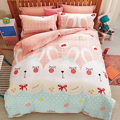 La Lune 100%40支寬幅台灣製精梳純棉雙人床包枕套三件組 魔幻粉兔
