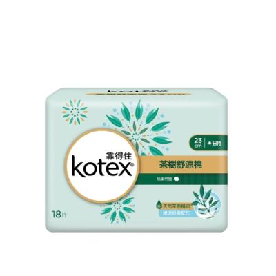靠得住 茶樹舒涼棉日用23cm(18片)x1包/組
